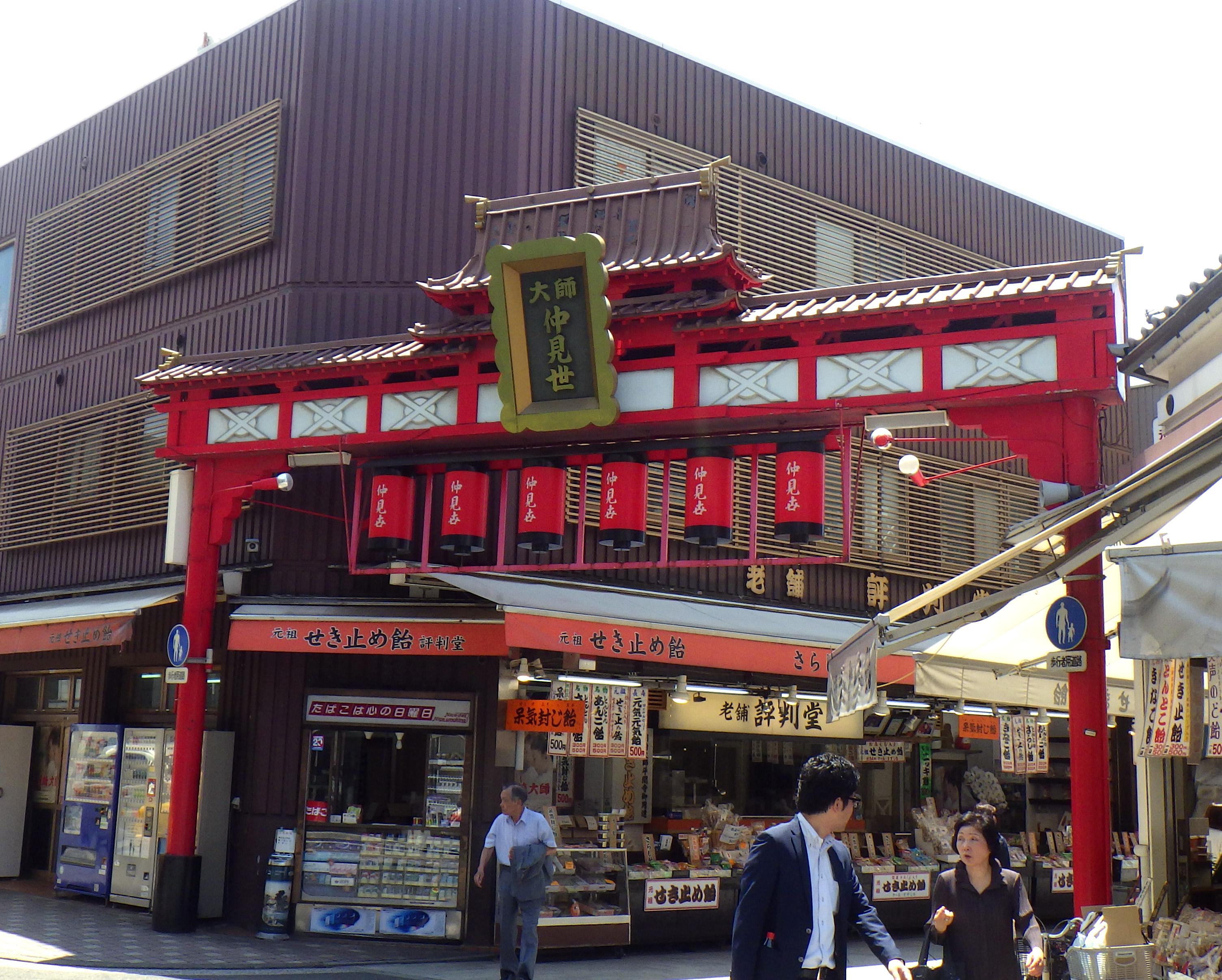 Gateway to Kawasaki Daishi