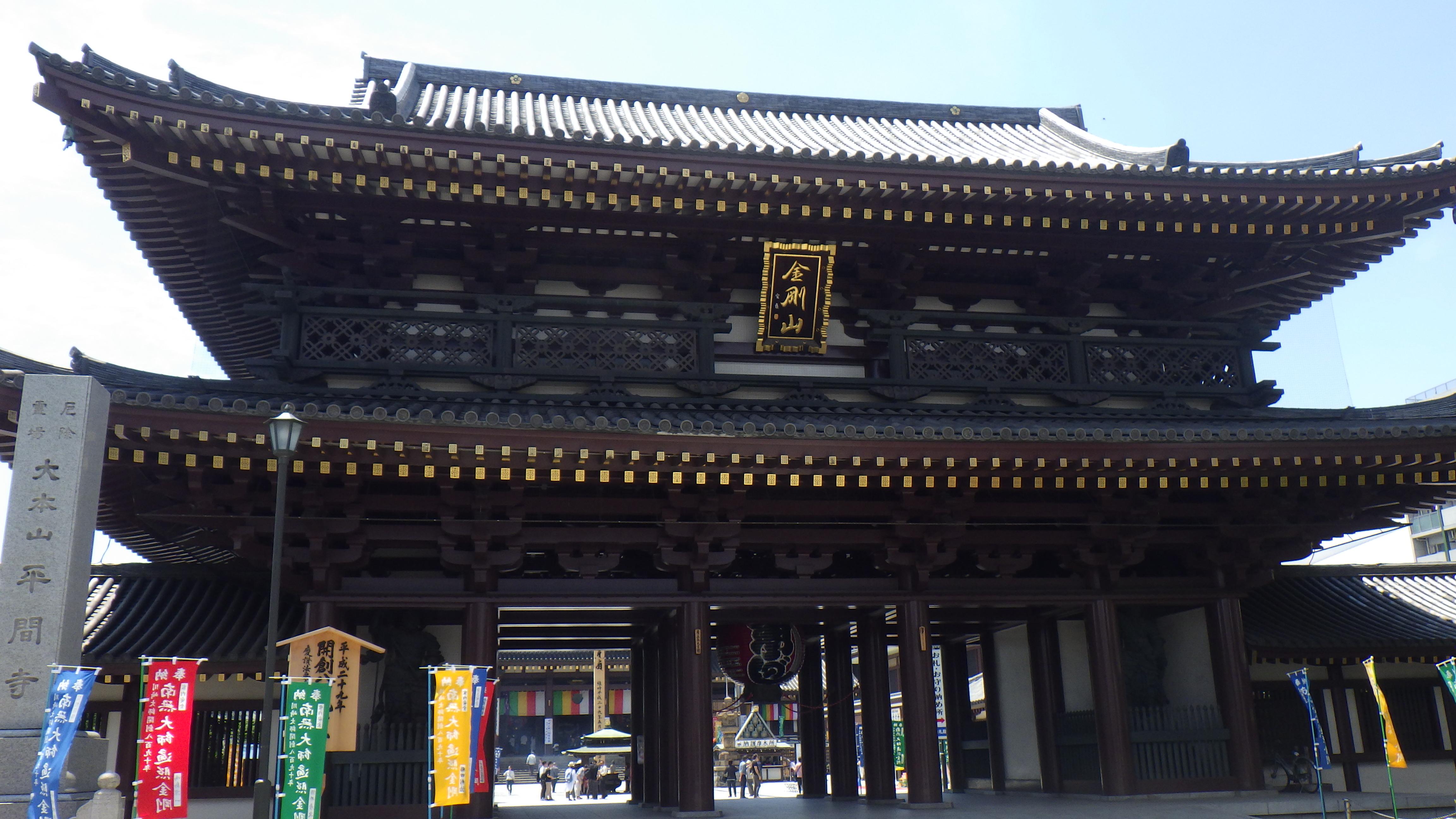 Dai-Sanmon Gate
