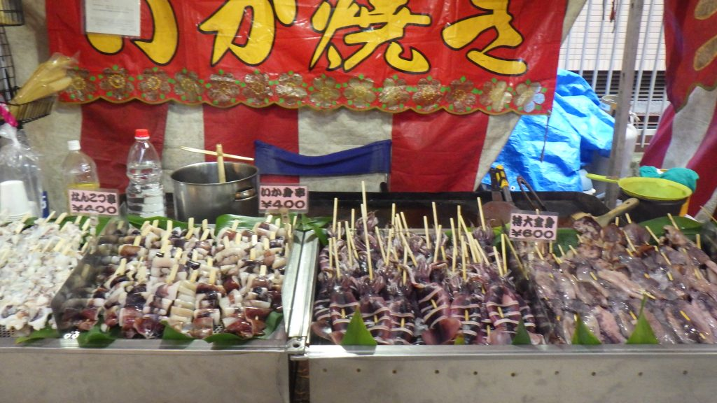 Yatai (food stall) offering seafood