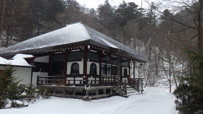 Onsenji hot spring temple
