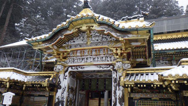 Entrance to the Main Hall, Toshogu
