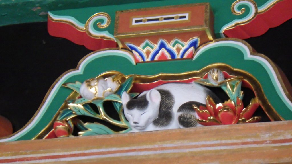 Nemuri Neko - the Sleeping Cat