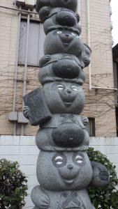 Tanuki with 千両