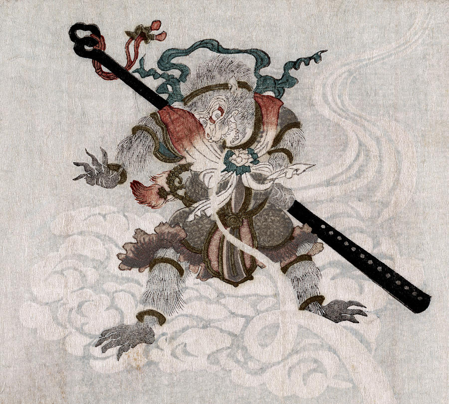 Songoku, the monkey king