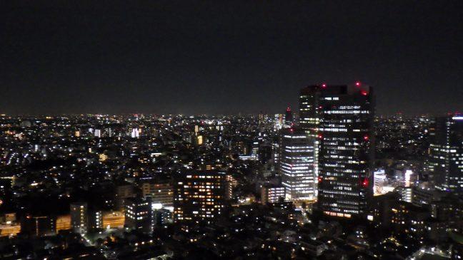 Night view of Shinjuku, Tokyo
