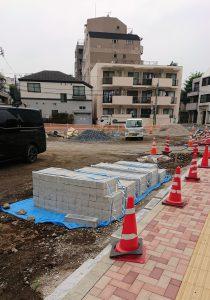 Park under construction