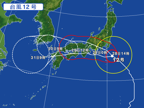Jongdari (Typhoon No. 12)