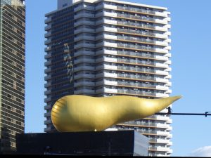 Asahi Flamme d'Or -- the Golden Turd