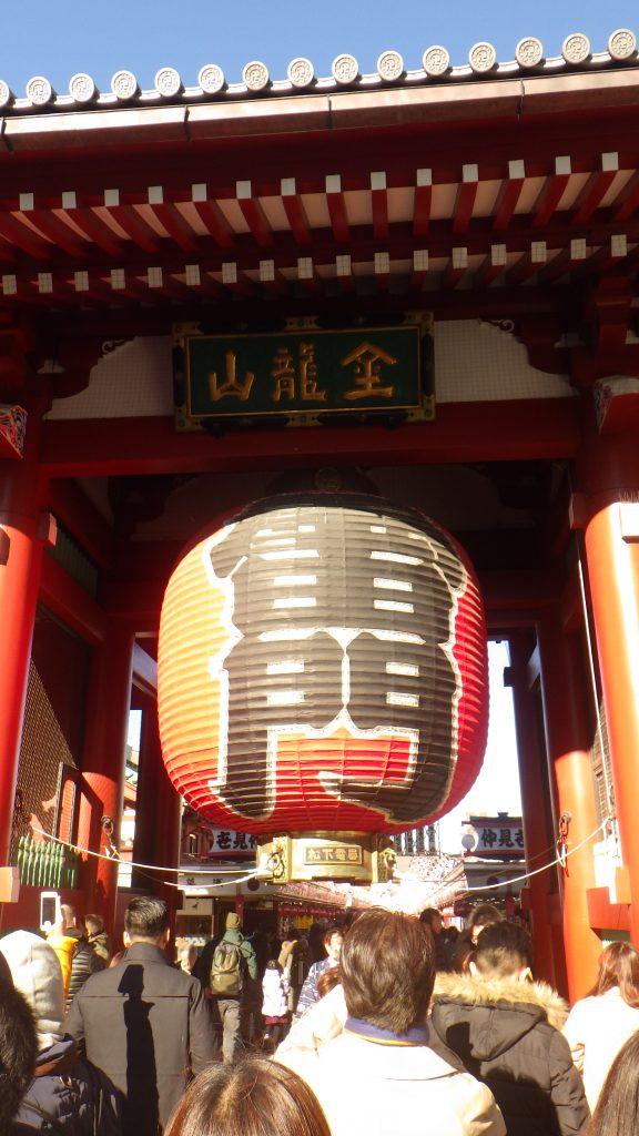 Kaminarimon paper lantern
