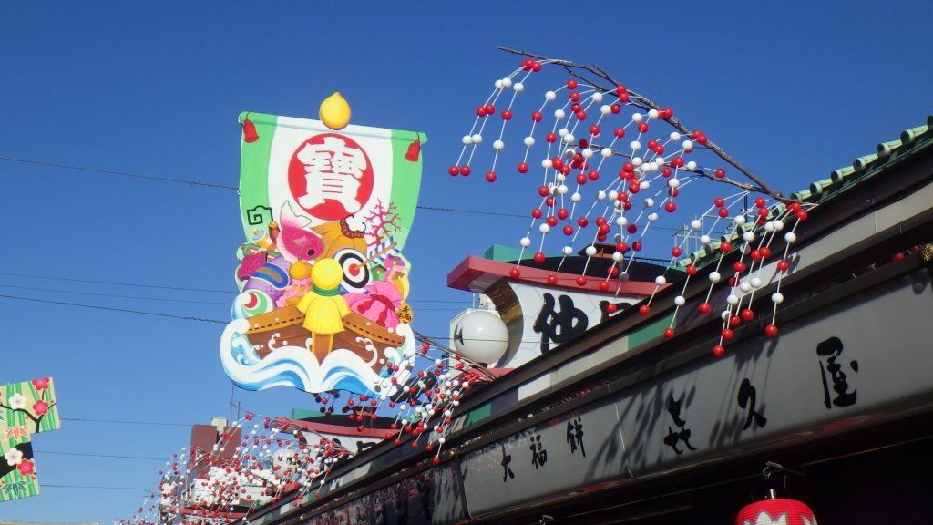 Shop decorations, Nakamise-dōri