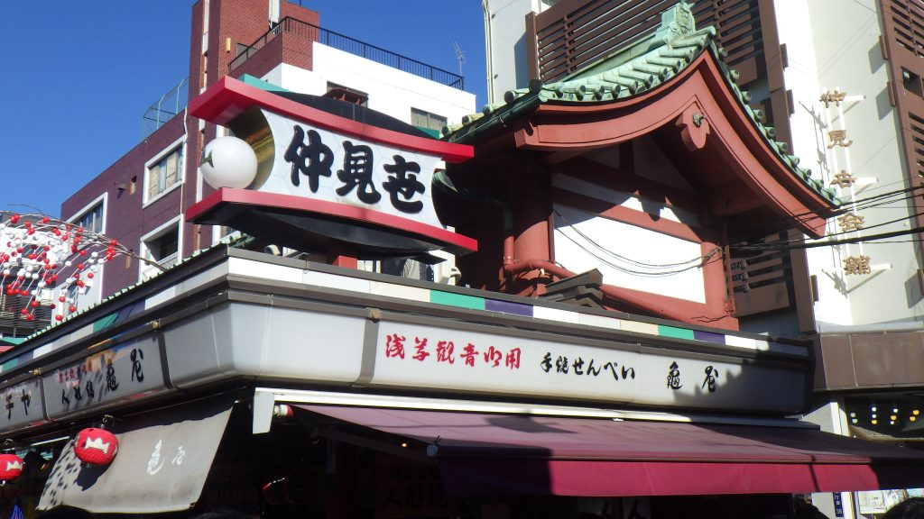 Eaves of Nakamise-dōri shop building