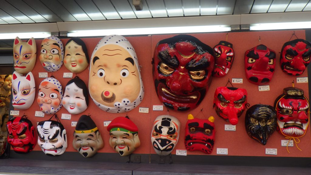 Tengu, fox and other masks