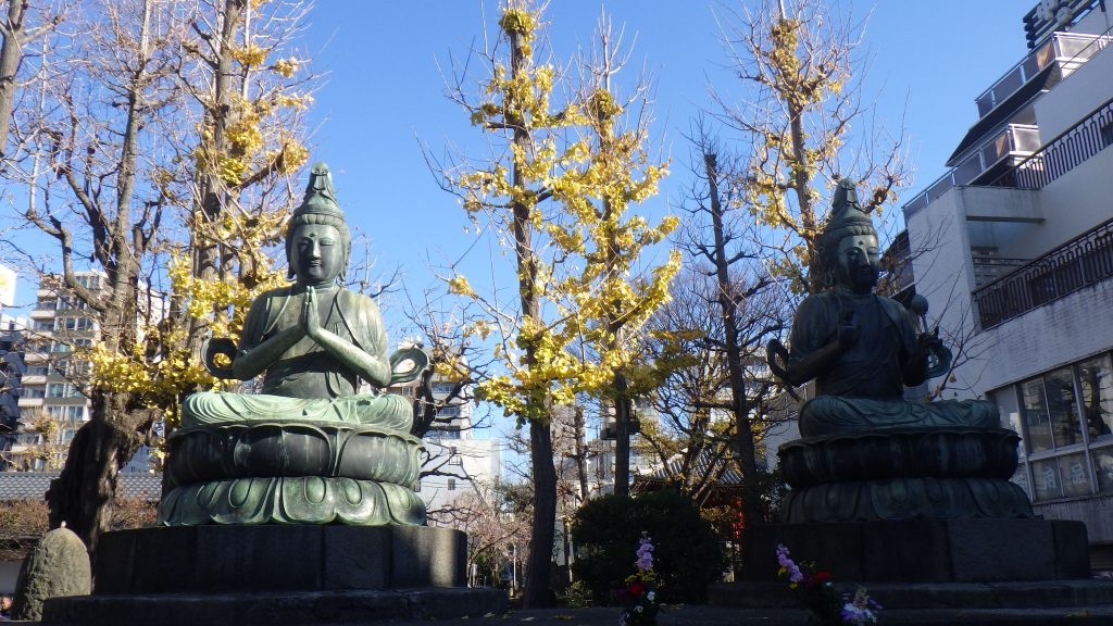 Bodhisattva Seshi and Avalokiteshvara