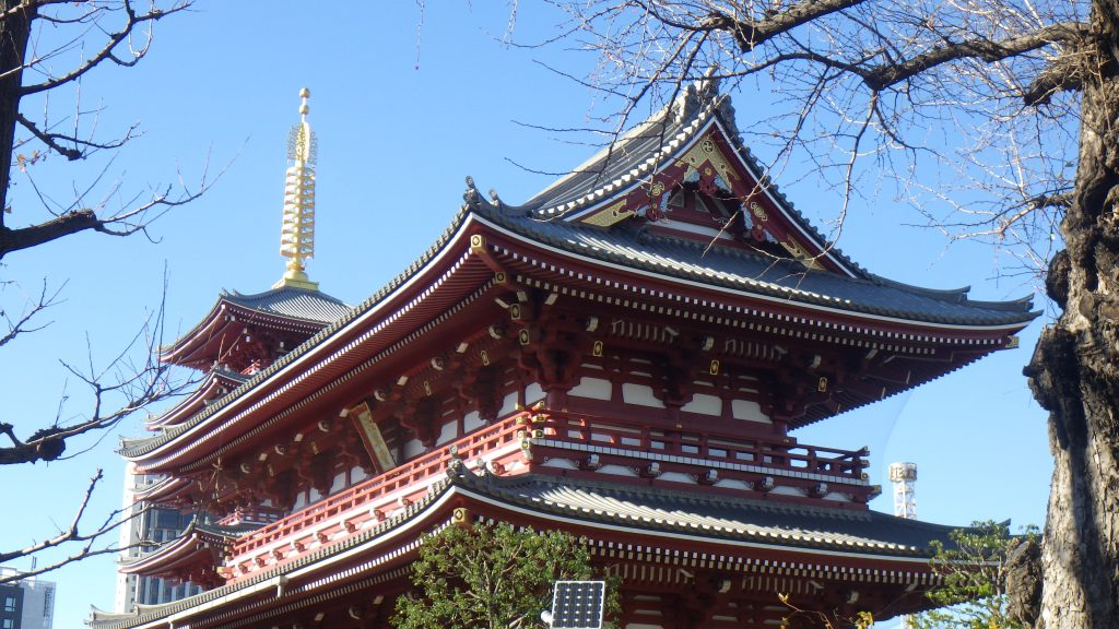 Hōzōmon with pagoda in background