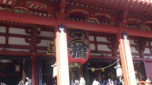Sensō-ji portico