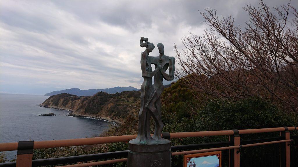 Koibito Misaki Lovers Cape