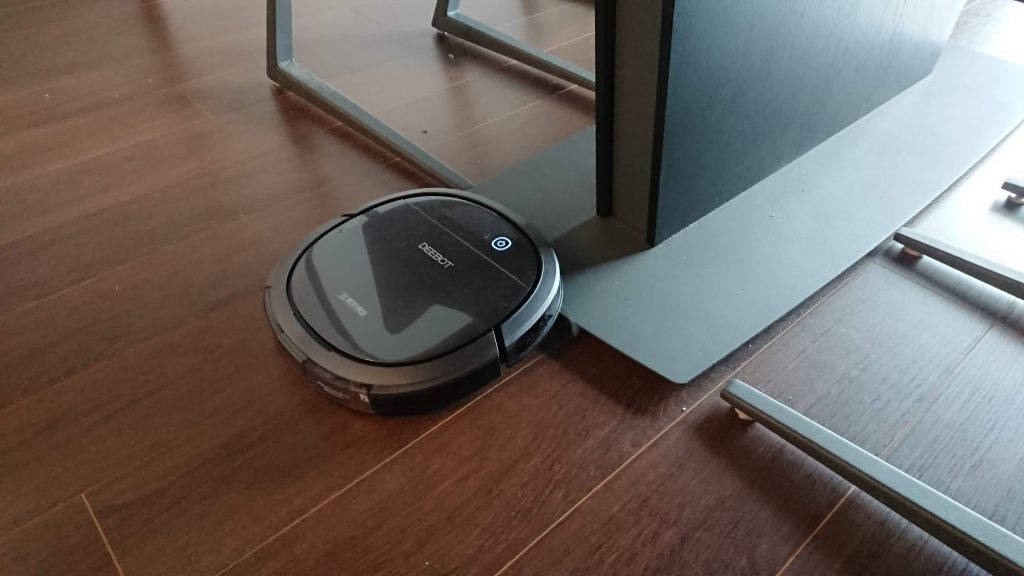 Robot vacuum stuck on the pedestal