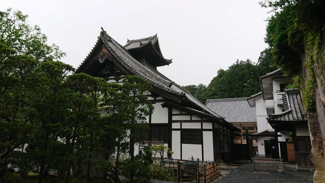 The Kuri of Zuiganji Temple