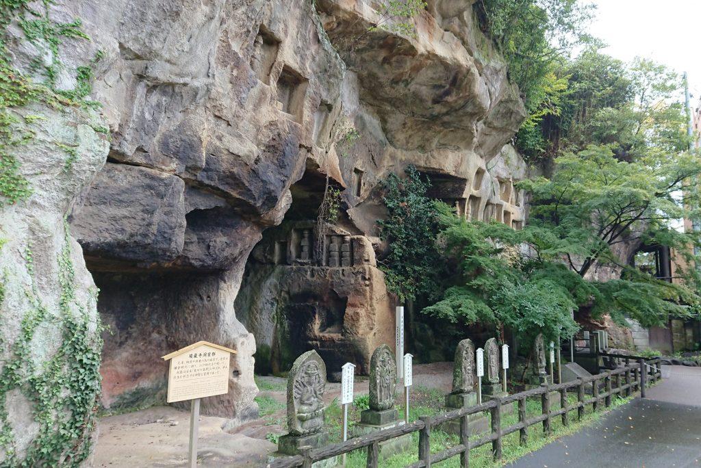 Kamakura-era cinerarium
